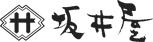 広島 がんすギフトセット(送料込) | かまぼこ、がんす、オーダーメイド蒲鉾の通販サイト 坂井屋