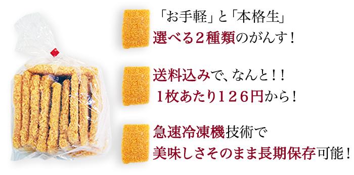 選べる二種類!送料込み!瞬間急送冷凍で美味しさそのまま長期保存可能!