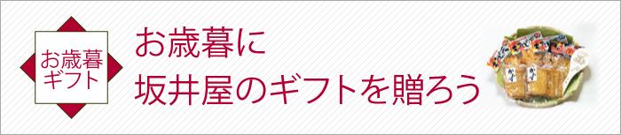 毎月15日は「かまぼこの日」!10倍ポイントデー!!!